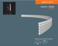 Плинтус 1.53.110 гибкий